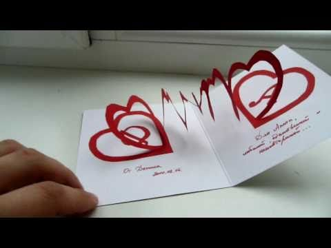 Linked Spiral Hearts Valentine S Day Pop Up Card Tips In Description Perfect Diy Love Gift Valentines Gift Card Valentine Cards Handmade Valentines Cards