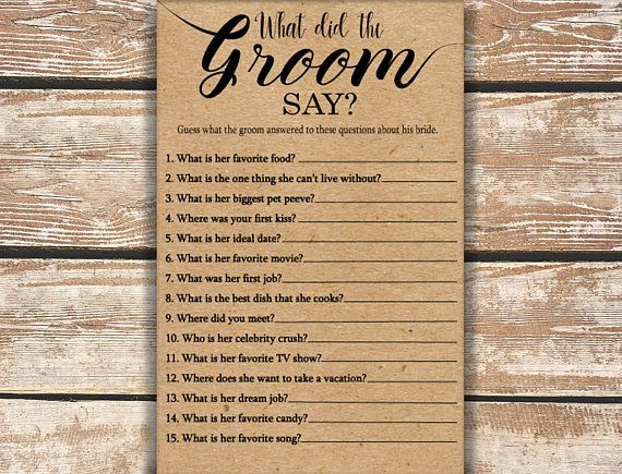 What Did The Groom Say About His Bride Printable Instant Rustic Kraft Funny Fun Country Bridal Shower