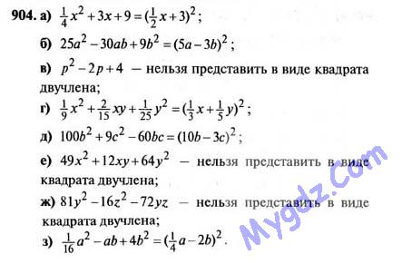 гдз алгебра и начала математического анализа 10-11 класс алимов