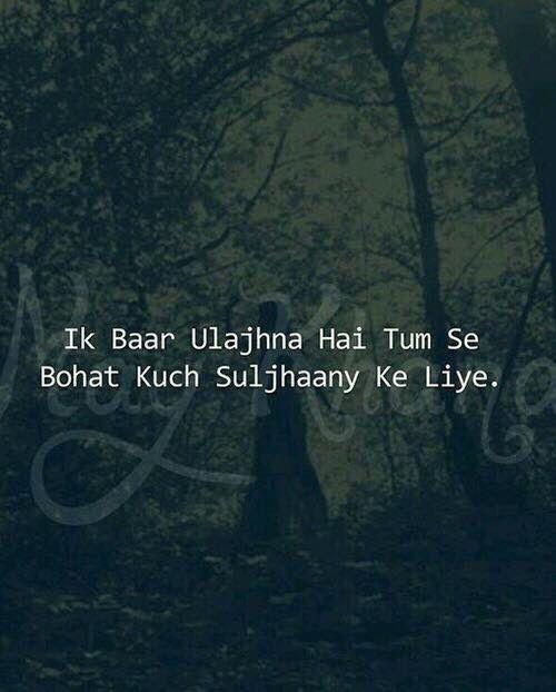 Lyrics of kuch khas hai