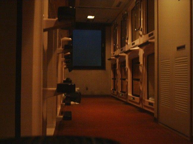 Asi Es Dormir En Un Hotel Capsula En Japon Hotel Capsula