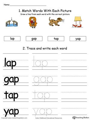 AP-Word-Family-Connect-Trace-and-Write-Color.jpg (300×400) | Phonics ...