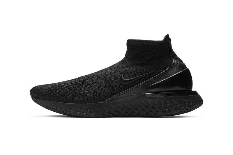 Nike Debuts a