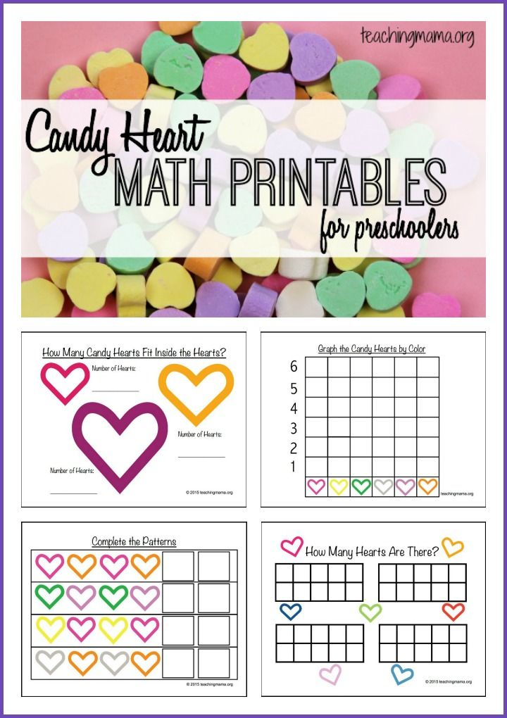 candy heart math printables teaching mama 39 s posts valentine activities valentine candy hearts. Black Bedroom Furniture Sets. Home Design Ideas