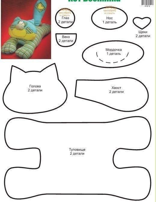 molde para hacer un gato de peluche Ideas de Manualidades | gatitos ...