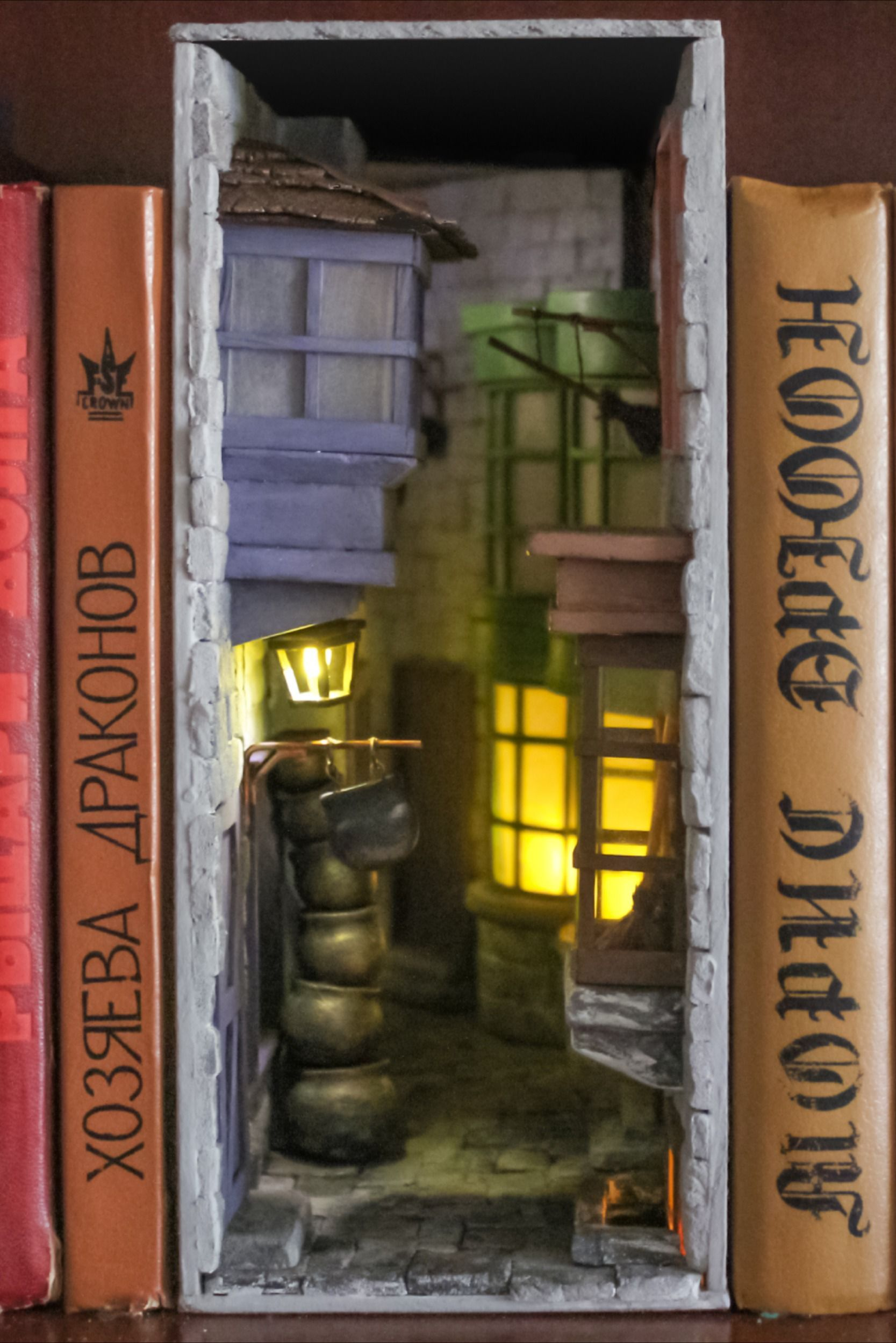 Book Nook Harry Potter A Miniature On A Bookshelf An Insert Between Books With Lighting Add Some Magic T In 2020 Book Nooks Harry Potter Harry Potter Diagon Alley