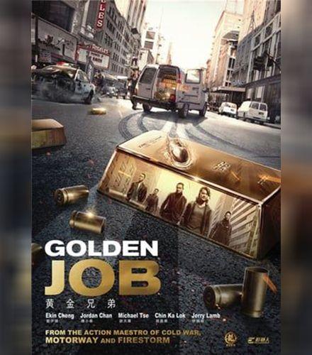"""Nonton film """" Golden Job """" sudah versi BluRay ya gan ..."""