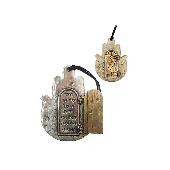 Hamsa With Seven Blessings In Hebrew And Bronze Wood Style
