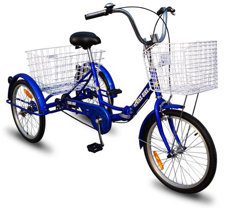 20 Folding Trike Bike Sapphire Blue Tricycle Trike Tricycle Bike