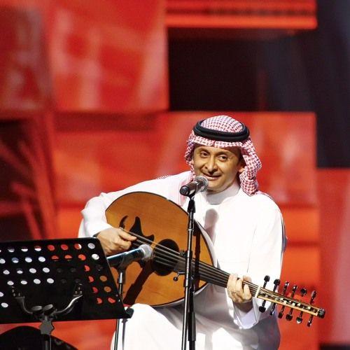 لا ما يكفيني عبدالمجيد عبدالله Abdulmajeed Abdullah Ma Ykaffini Fancy Art Cover Photo Quotes Beautiful Arabic Words
