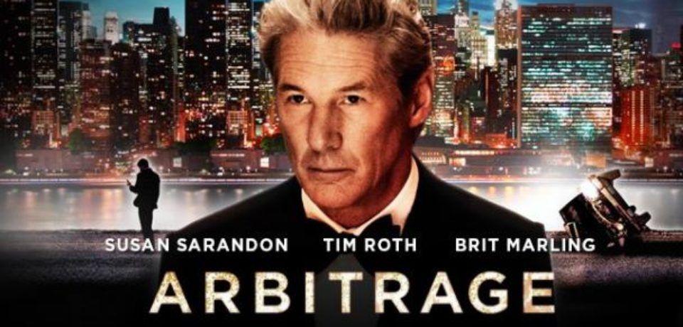 Arbitrage 2012