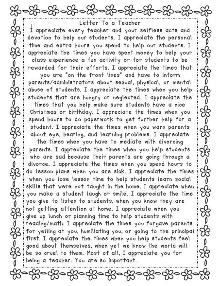 A Letter to a Teacherthis is awesometeachers are so under - encouragement letter template