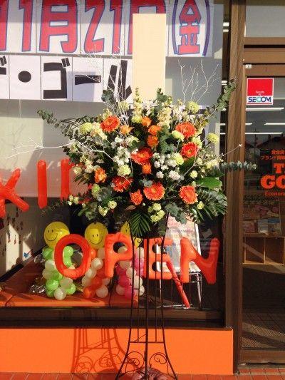 開店祝いにスタンド花 コーポレートカラーに合わせた色合いでご用意しました