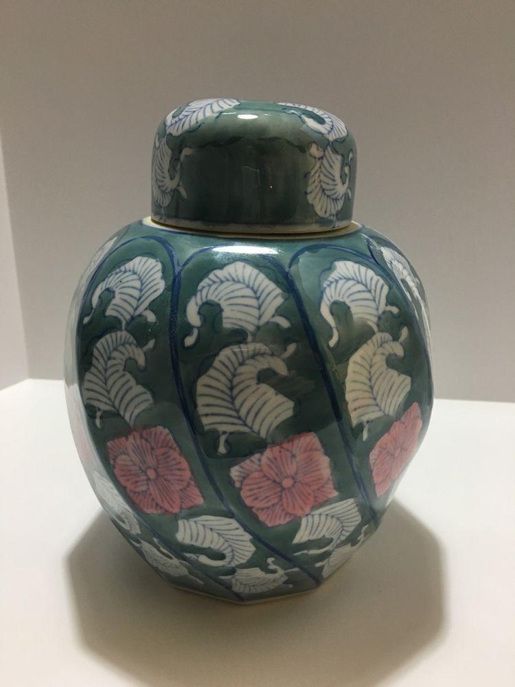 Vintage Oriental Porcelain Ceramic Chinese Ginger Jar Urn Marked