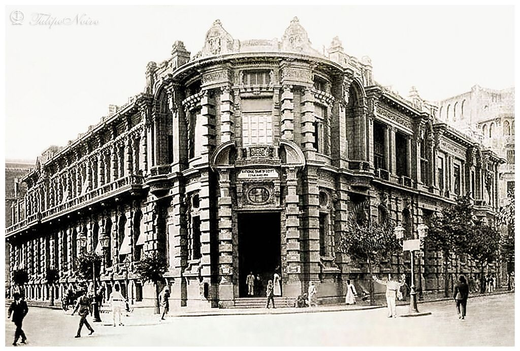 The Old National Bank Of Egypt Cairo In 1900 S Egypt Egypt Travel Old Egypt