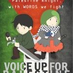 Voice Up For Palestine