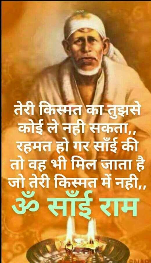 Sathya nayaka lyrics