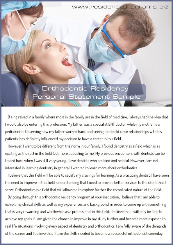 OrthodonticResidencyPersonalStatementPreparation  Residency