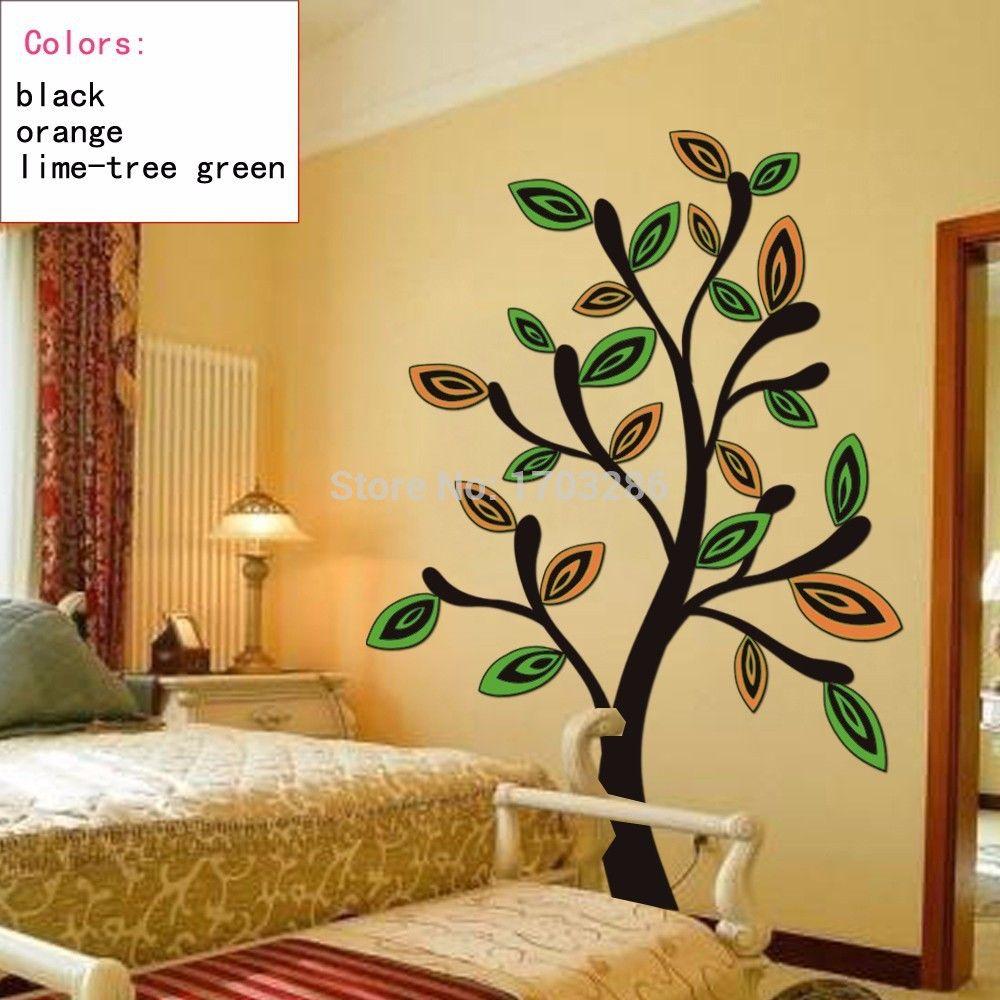 Tree Wall Decal Nursery Tree Living Room Tree Vinyl Wall Art Sticker ...