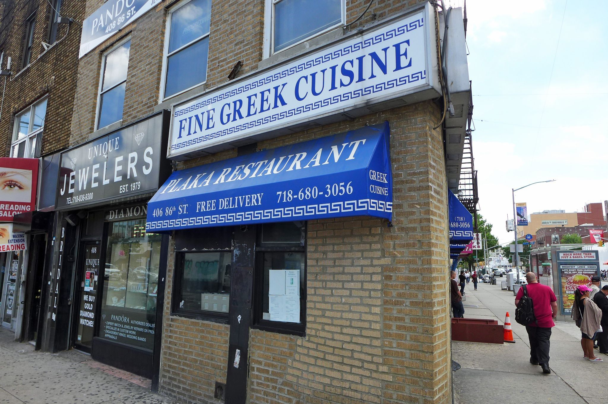 Ten Old Fashioned Greek Restaurants To Try In New York City