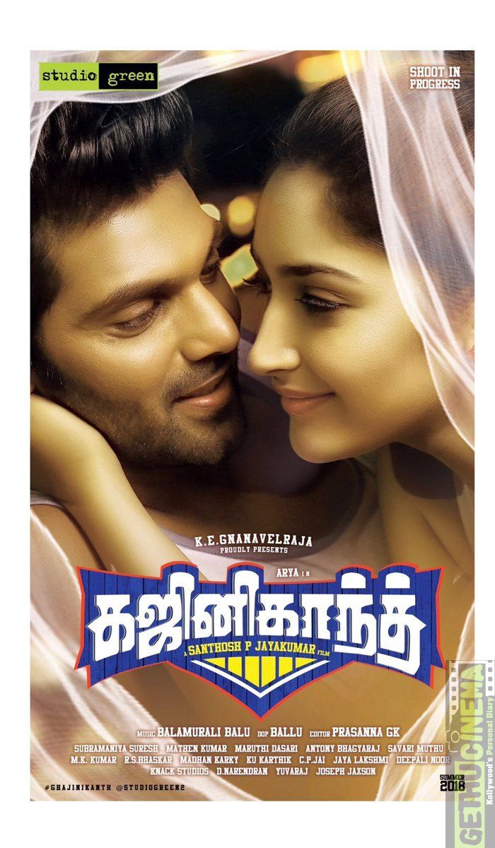 Ghajinikanth Movie New Poster | Arya | Tamil movies, Tamil