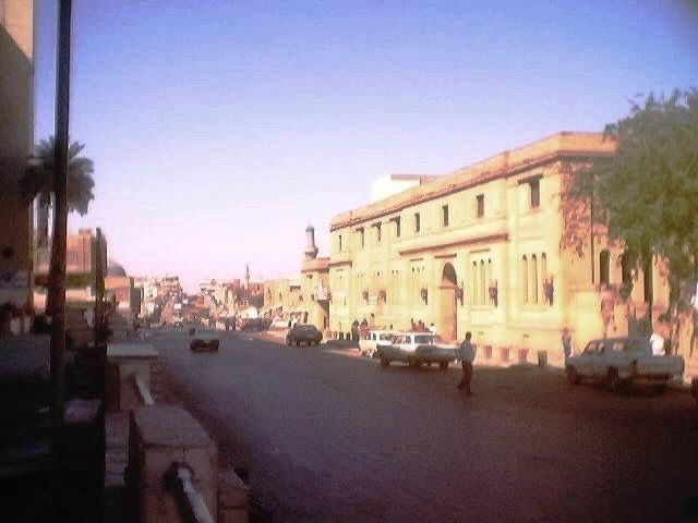 بغداد شارع المأمون المؤدي الى جسر الشهداء في التسعينات Baghdad Photo Mansions