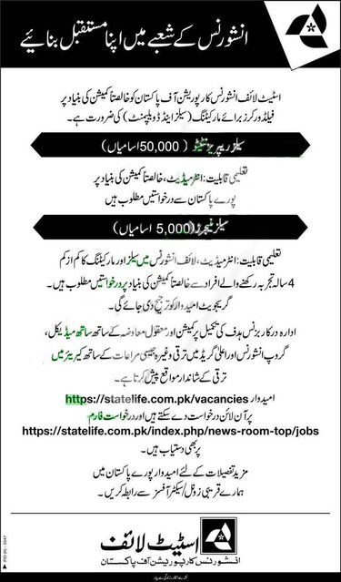 State Life Insurance Jobs 2020 For Sales Manager Sales