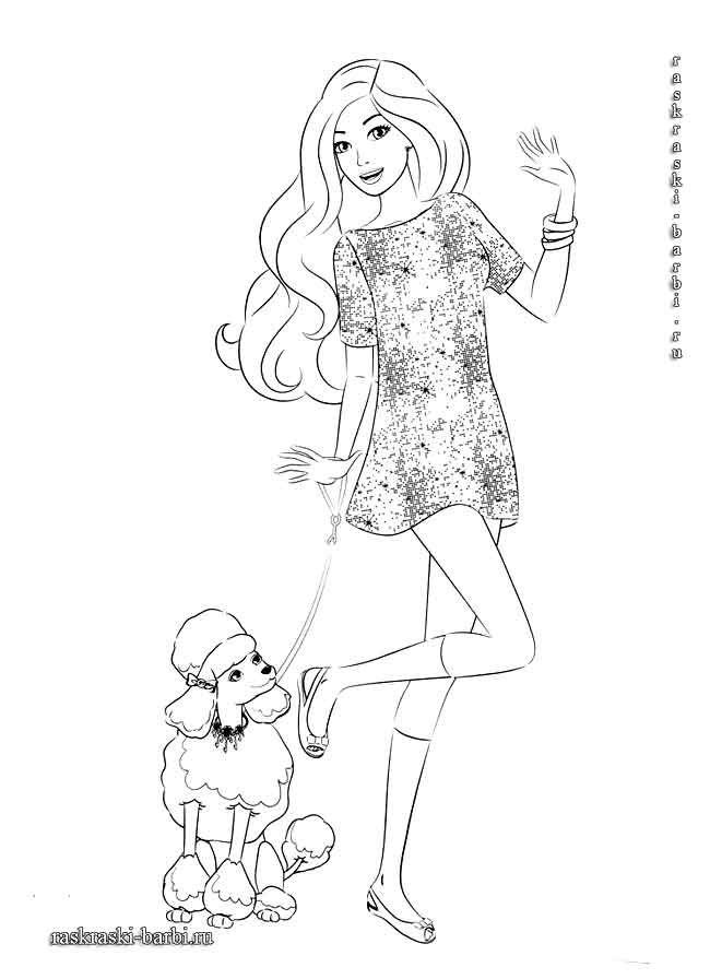 Pin de Kotova Nastya-- en Барби | Pinterest | Minis y Ilustraciones