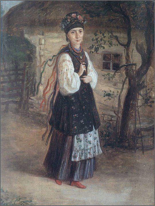 «Українка», К. Трутовський, друга половина XIX століття.