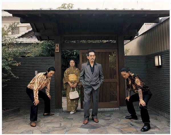 推介紹 淺田政志的 淺田家 Asian Photography Photography Family Portraits