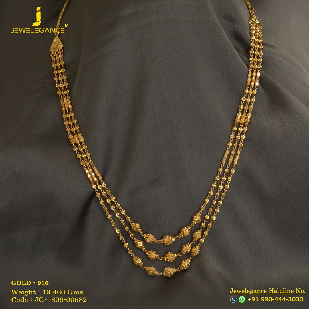 Gold 916 Premium Design Get In Touch With Us On 919904443030 Gold Jewelry Simple Necklace Gold Jewellery Design Necklaces Gold Fashion Necklace