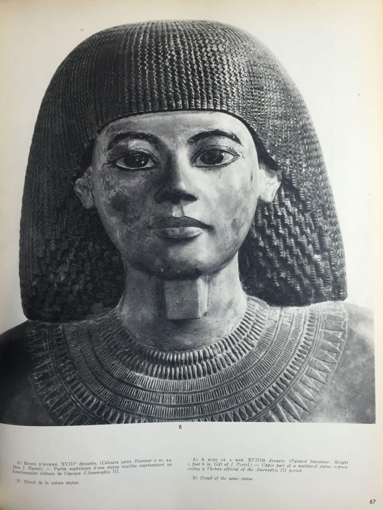encyclopedie head