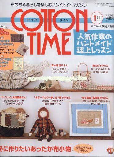 Cotton Time Craft Mag - Many small projects. | revistas japonesas ...
