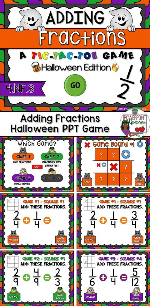 Adding Fractions Halloween PPT Game | Adding fractions, Time games ...
