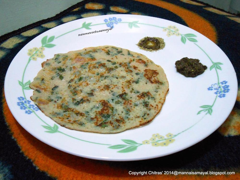 Spinach Dosai in 2020 Vegetarian recipes, Recipes in