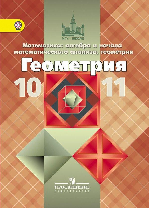 Спиши.ру 6 класса львов бесплатно