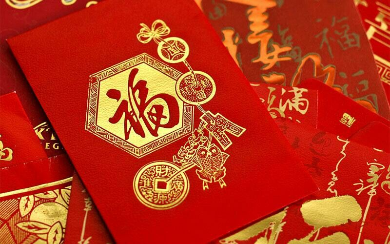 Pin by Loan Tran on Happy Chinese New year Chinese new