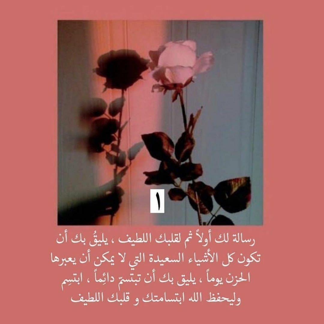 قيــافـــ ـةة Iphone Wallpaper Quotes Love Calligraphy Quotes Love Quotes For Book Lovers