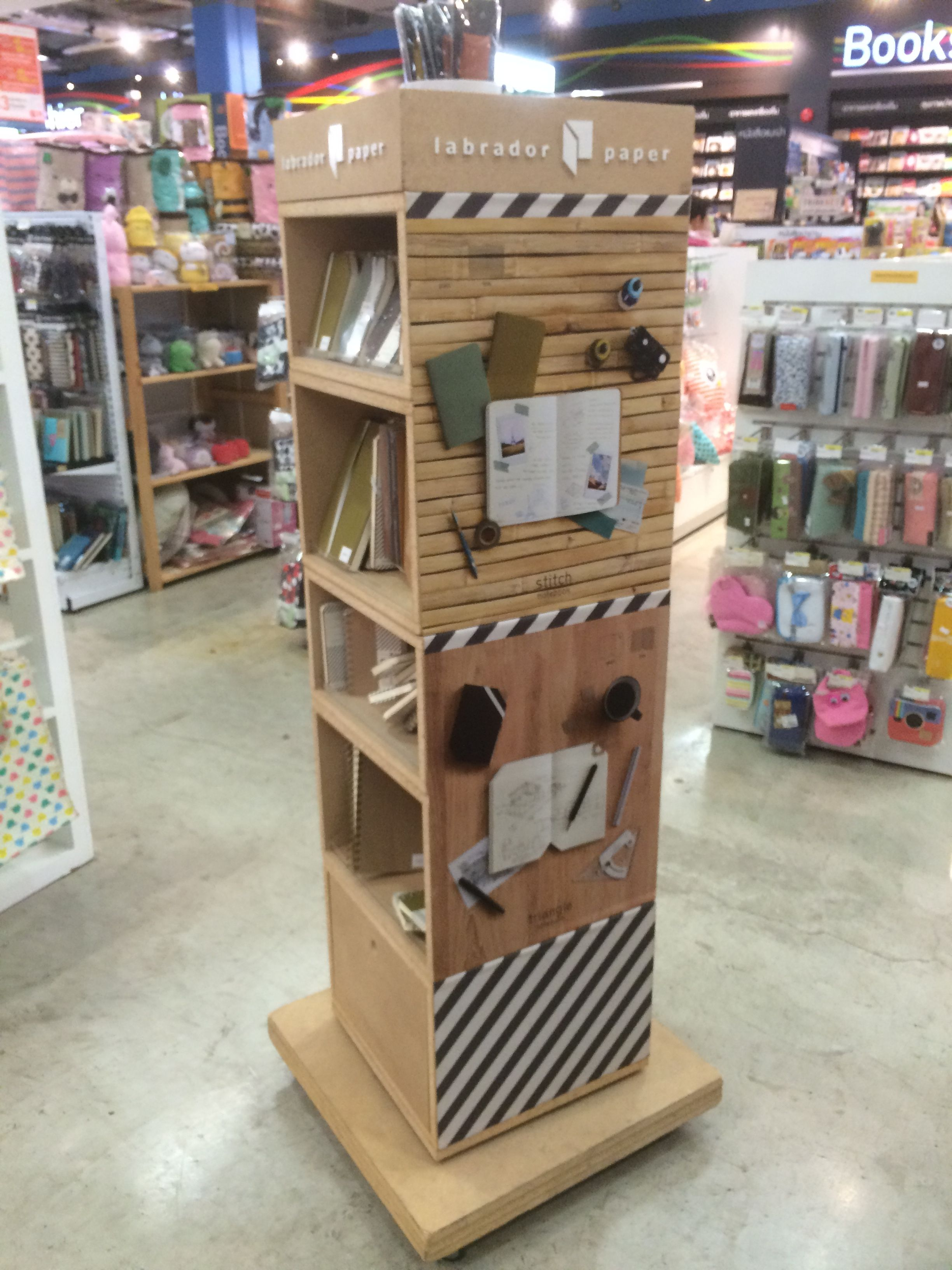 B2s Bang Na Thailand Stationery Books Fixtures Layout  # Muebles Makro Medellin