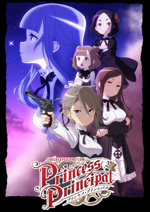 Princess Principal Bluray Bd Anime Princess Anime Anime Dubbed
