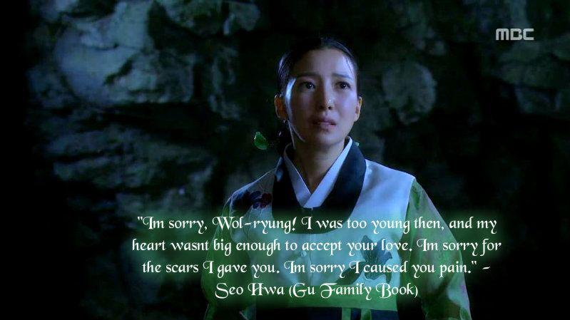 seo hwa gu family book gu family book movie quotes book quotes