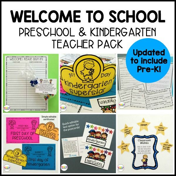 Popcorn Learning Ideas for Preschool \ Kindergarten Kindergarten - copy pre kindergarten certificate printable