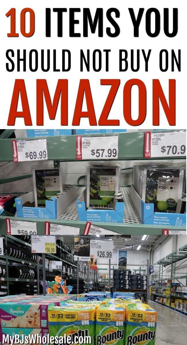 Ever wonder if you could get things cheaper on Amazon? Since Amazon's founder, Jeff Bezos is the richest man in the world, you have to think is it the cheapest? If you are a frugal person like me than you will want to get the best price for your favorite products. The more I shop at BJ's the more I fall in love. The deals seem to get better and better.    #savemoney #shopping #howto #savemoney #frugal #wholesaleclub #amazon #bjswholesale  via @tasiaboland