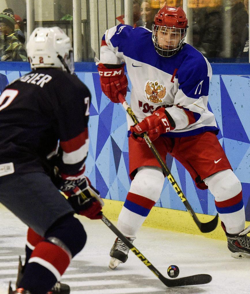 Ice Hockey Youth Olympic Games Ice Hockey Olympics