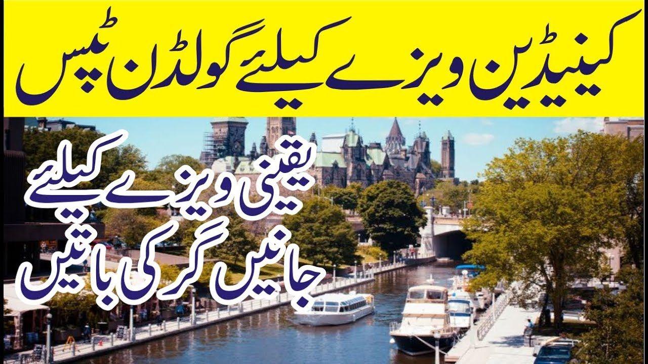 Golden Tips For Canada Visa Visa, Canada, Expat