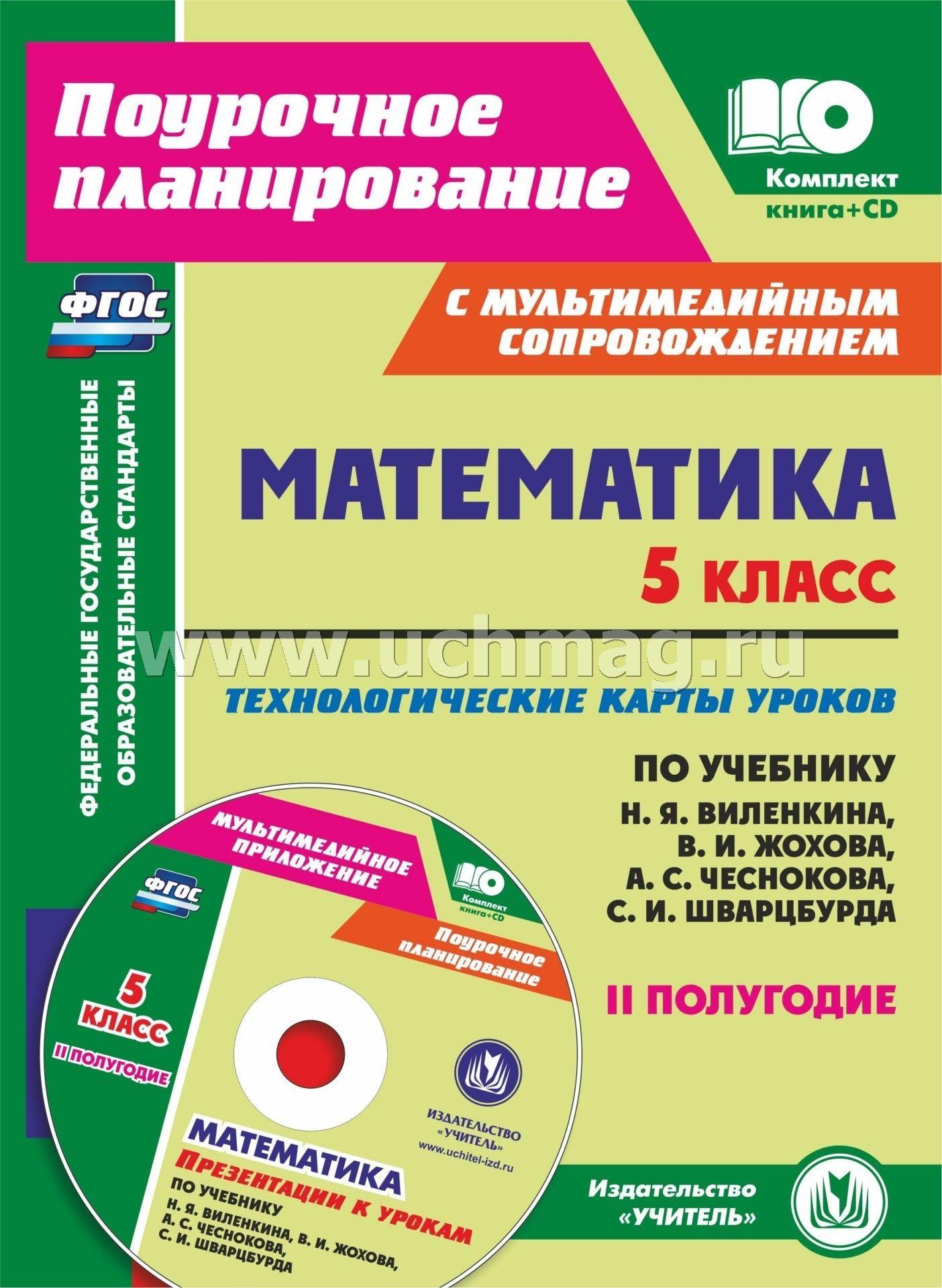 История россии 10 класс сахаров бутонов