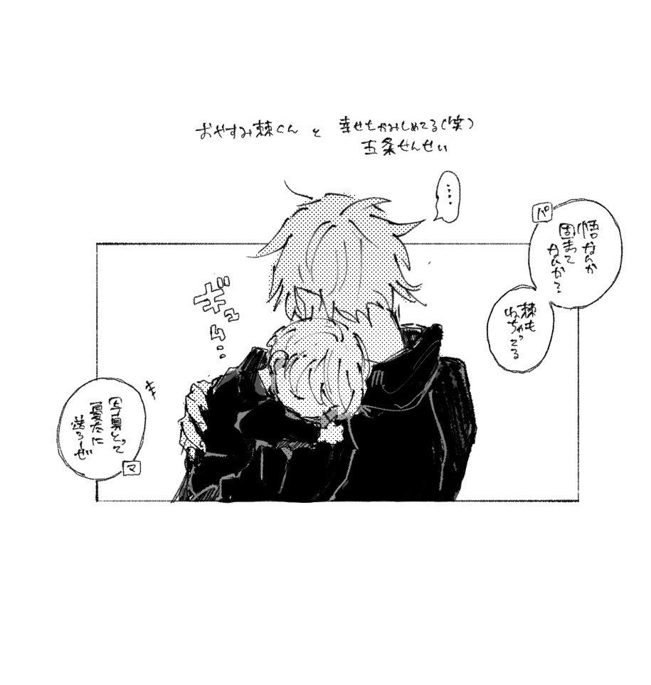 twitter jujutsu twitter sign up manga