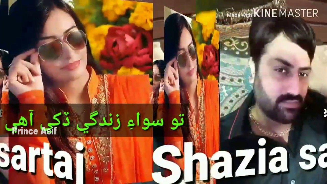 SHAZIA SARTAJ   SINDHI WHATSAPP STATUS 2019   Sindhi Songs