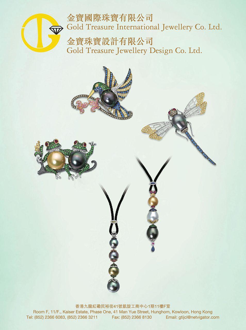 Gold Treasure International Jewellery Co Ltd HKJE Magazine