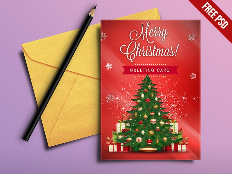 free photoshop psd christmas card templates
